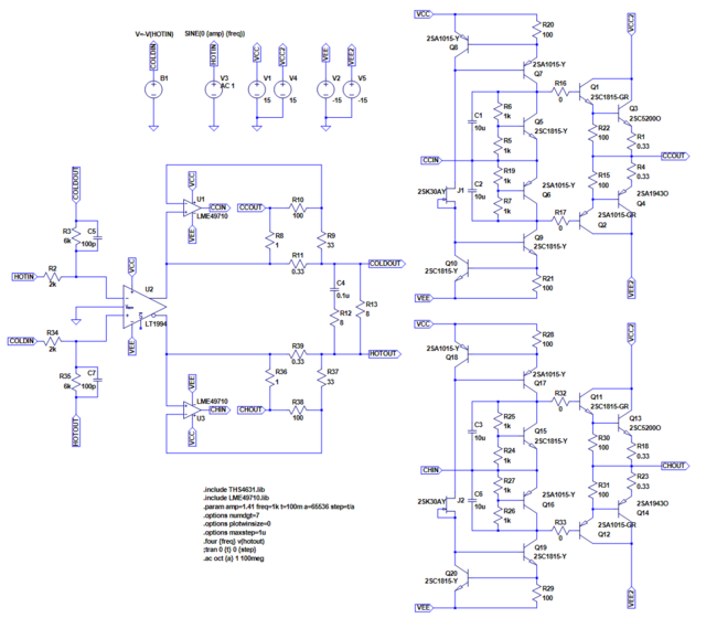 CLASS AA Baranced-Power-Amp.PNG
