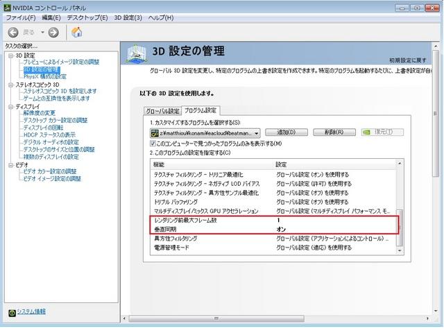 NVIDIA01.jpg